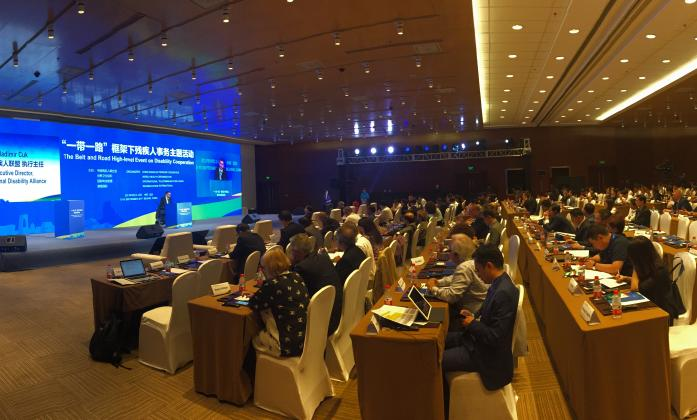The conference room during the opening session of the Belt and Road disability cooperation High-level event