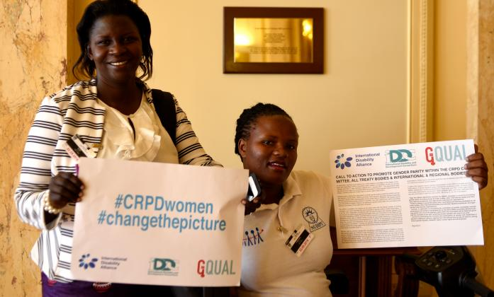 DPOs from Uganda for GQual campaign