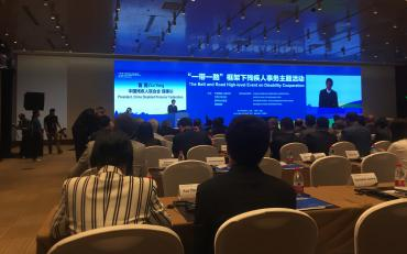 Meeting room during the opening ceremony of the Belt and Road high-level event