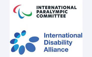 IDA and IPC Logos