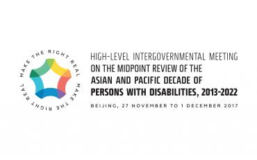 High-level Intergovernmental Meeting on the Midpoint Review of the Asian and Pacific Decade of Persons with Disabilities, 2013-2022, logo