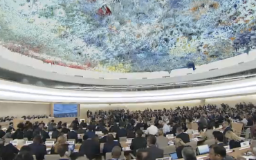 Main Human Rights Council room in Geneva
