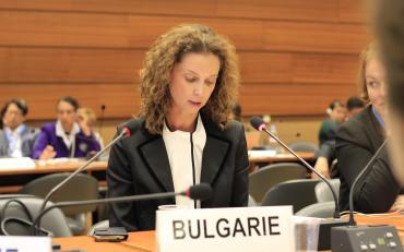 Bulgaria Mission to the UN