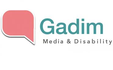 GADIM Logo