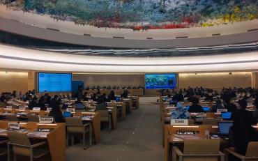 room of HRC annual debate 2019